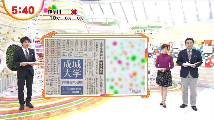 shono20121225_02.jpg