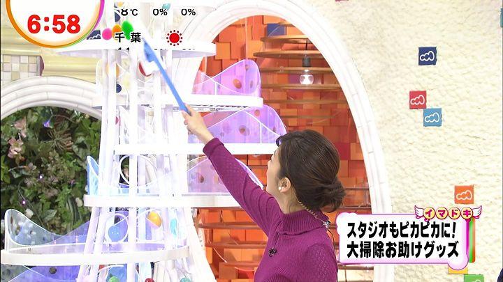 shono20121225_04.jpg