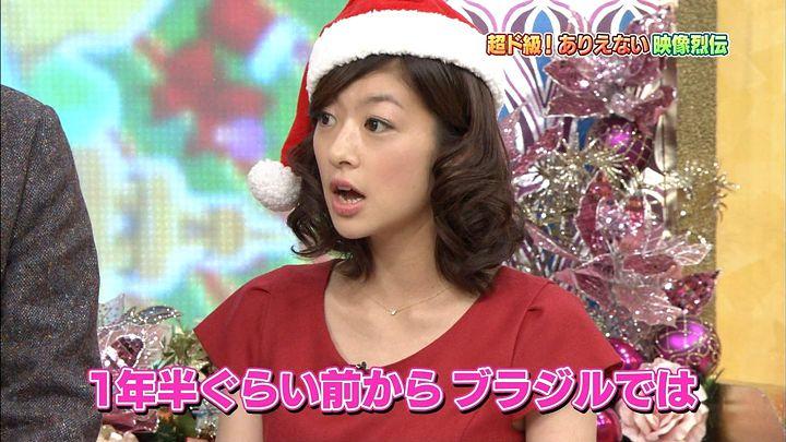 shono20121225_07.jpg