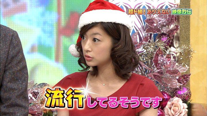 shono20121225_08.jpg