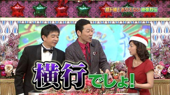 shono20121225_09.jpg