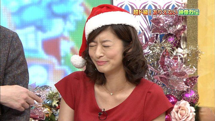 shono20121225_11.jpg