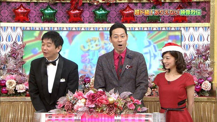 shono20121225_12.jpg