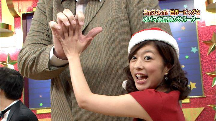 shono20121225_13.jpg