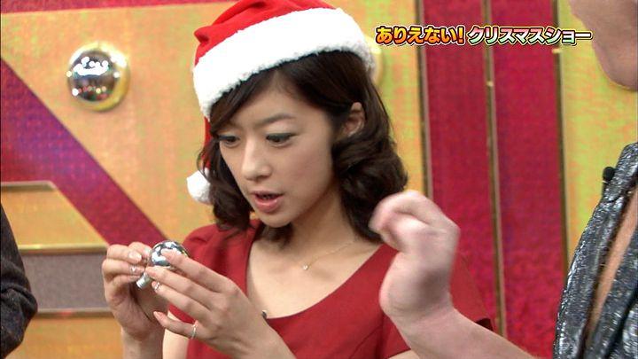 shono20121225_14.jpg