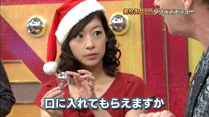 shono20121225_15.jpg