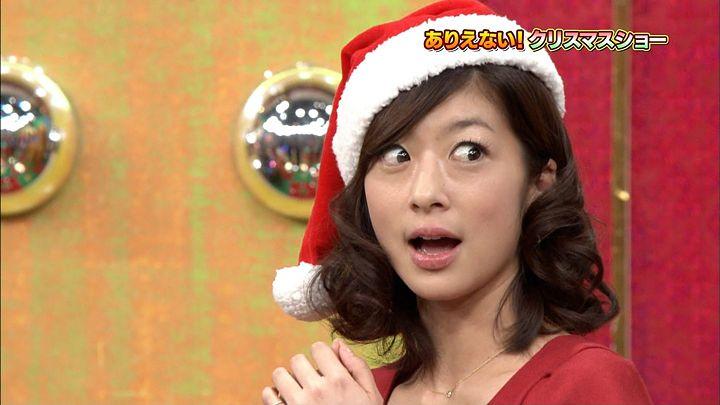 shono20121225_16.jpg