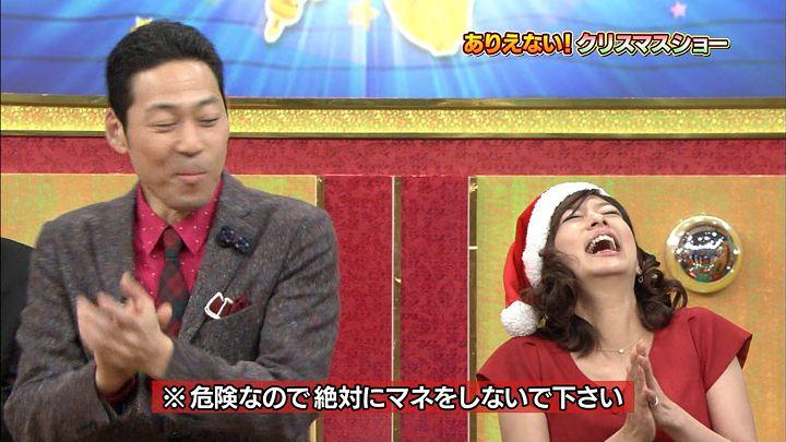 shono20121225_17.jpg