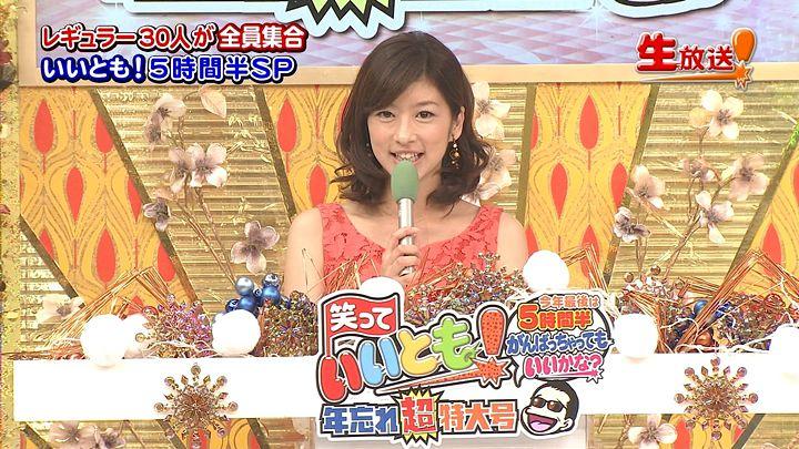 shono20121226_25.jpg