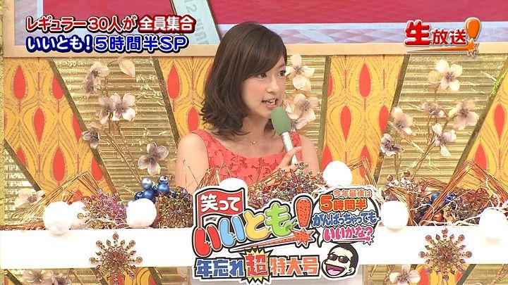 shono20121226_26.jpg