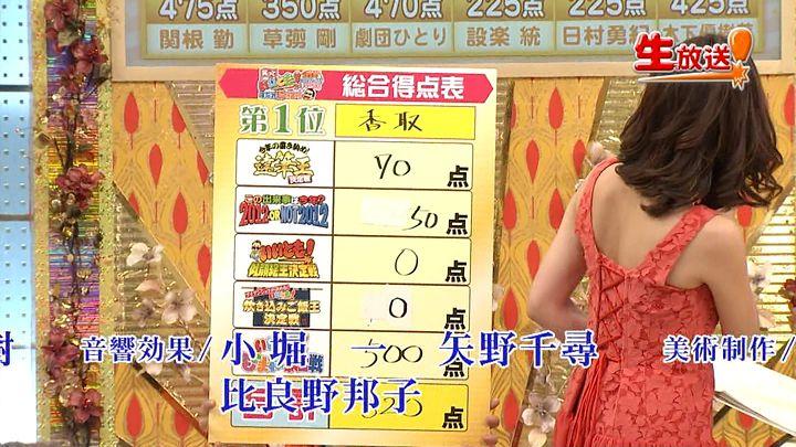 shono20121226_28.jpg