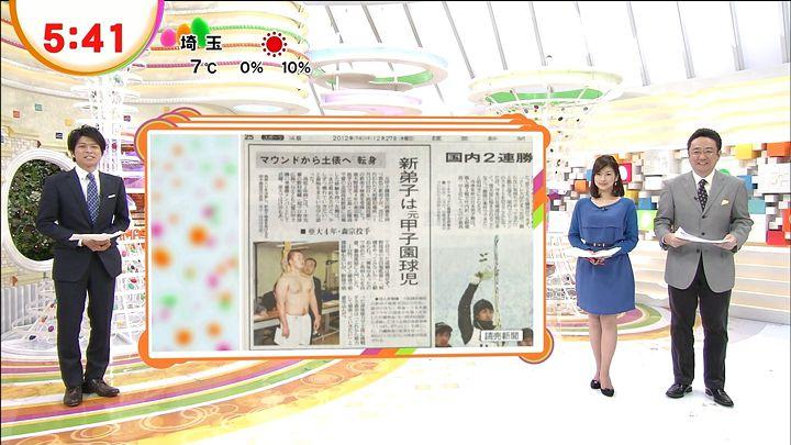 shono20121227_02.jpg