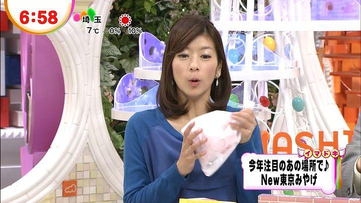 shono20121227_05.jpg