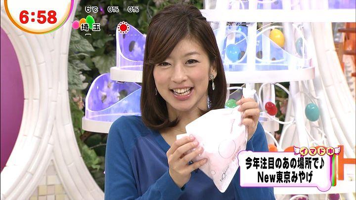 shono20121227_06.jpg