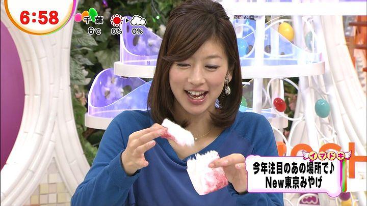 shono20121227_07.jpg