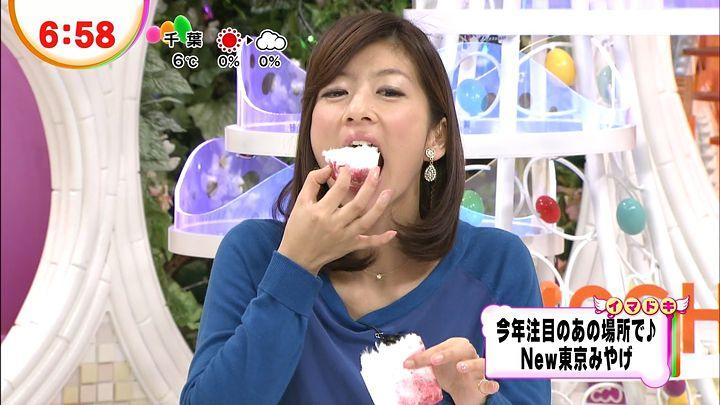 shono20121227_08.jpg