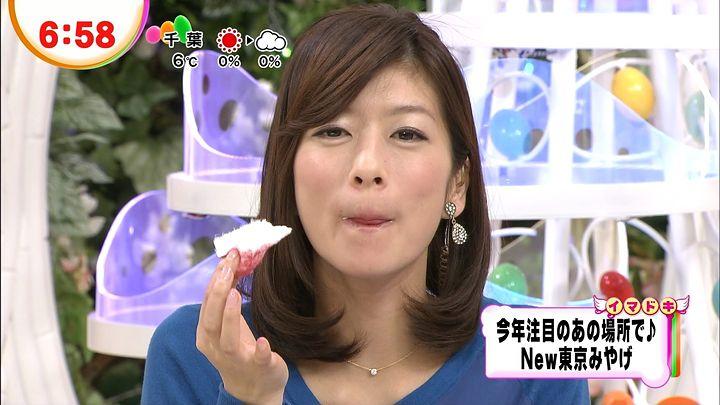 shono20121227_13.jpg