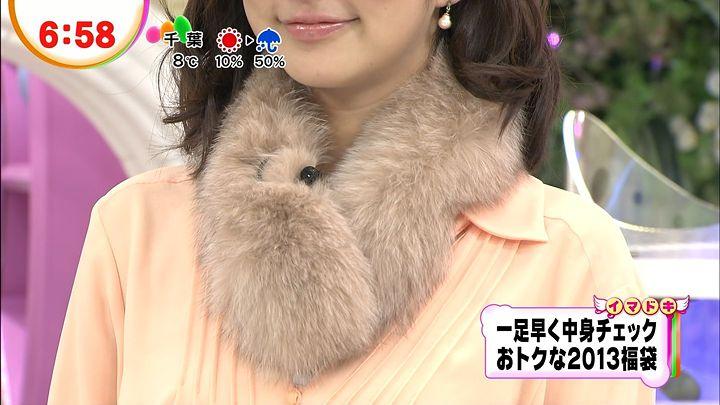 shono20121228_04.jpg