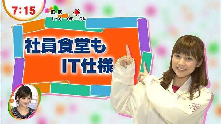 takeuchi20121120_07.jpg