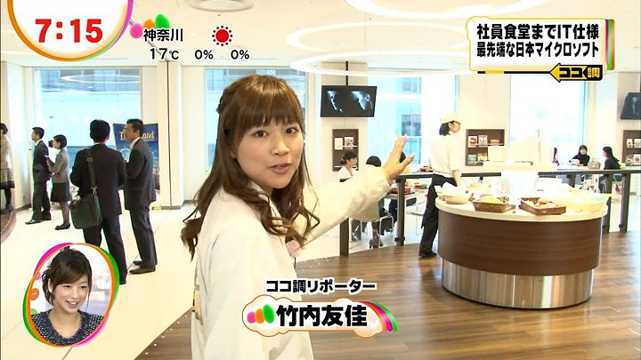 takeuchi20121120_09.jpg