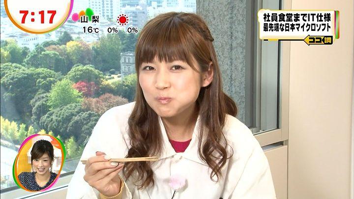 takeuchi20121120_13.jpg