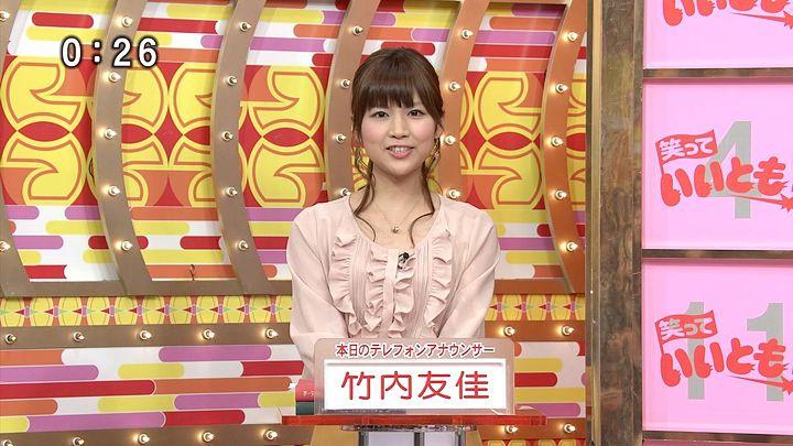 takeuchi20121127_23.jpg