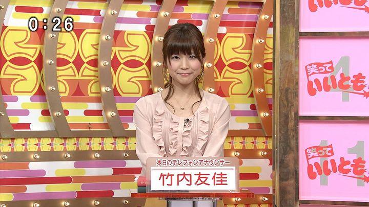 takeuchi20121127_24.jpg