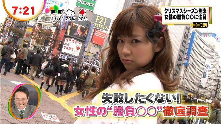 takeuchi20121128_11.jpg