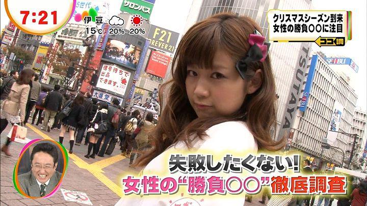 takeuchi20121128_12.jpg