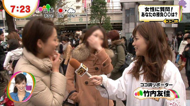 takeuchi20121128_13.jpg