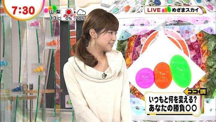 takeuchi20121128_15.jpg