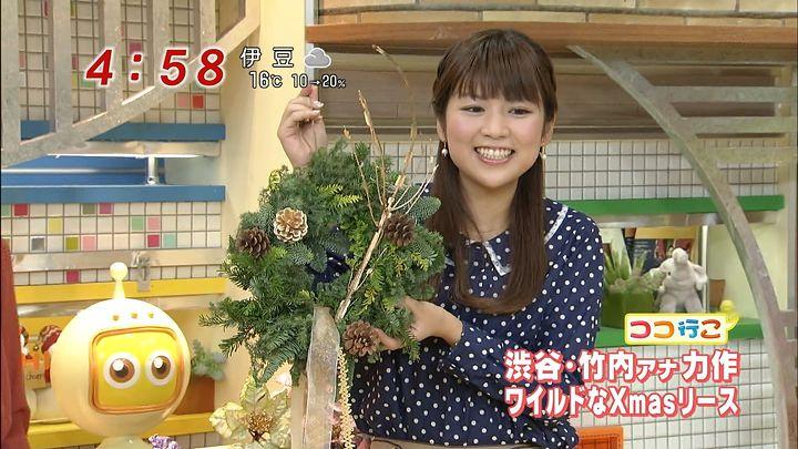 takeuchi20121130_20.jpg