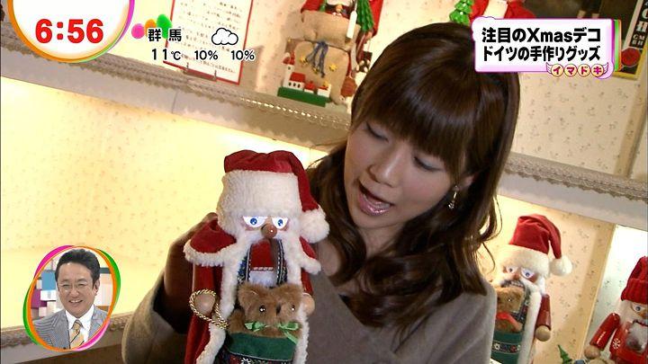 takeuchi20121130_38.jpg