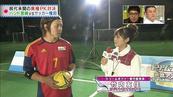 takeuchi20121201_01.jpg