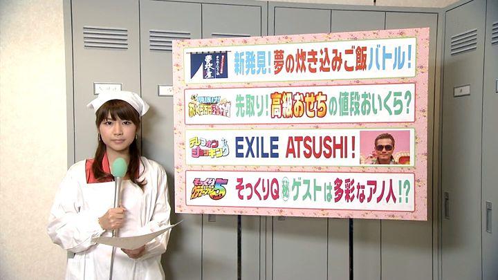 takeuchi20121204_12.jpg
