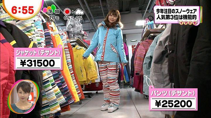 takeuchi20121214_13.jpg