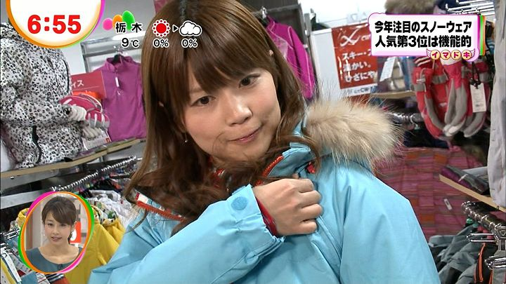 takeuchi20121214_16.jpg