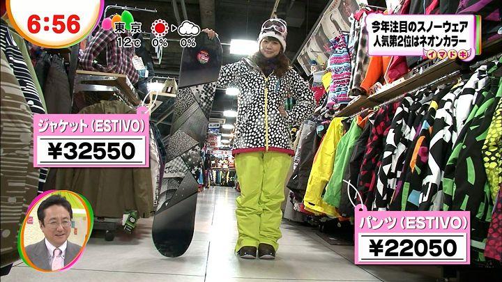 takeuchi20121214_20.jpg