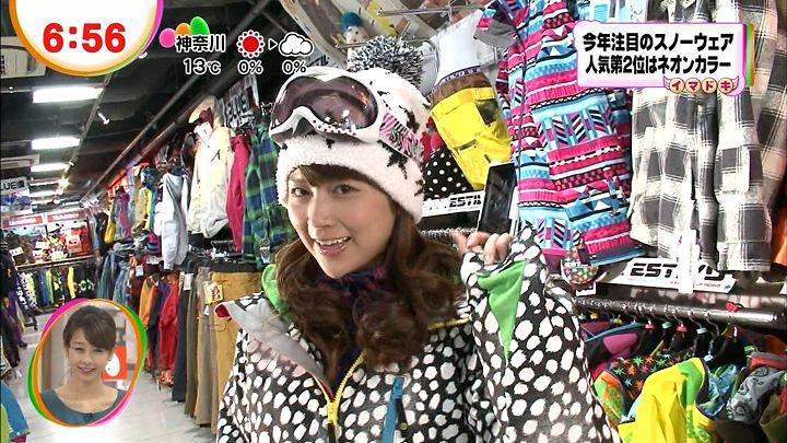 takeuchi20121214_22.jpg