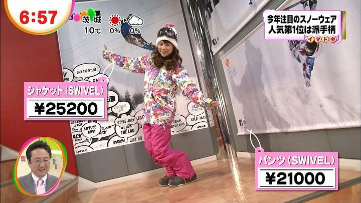 takeuchi20121214_25.jpg