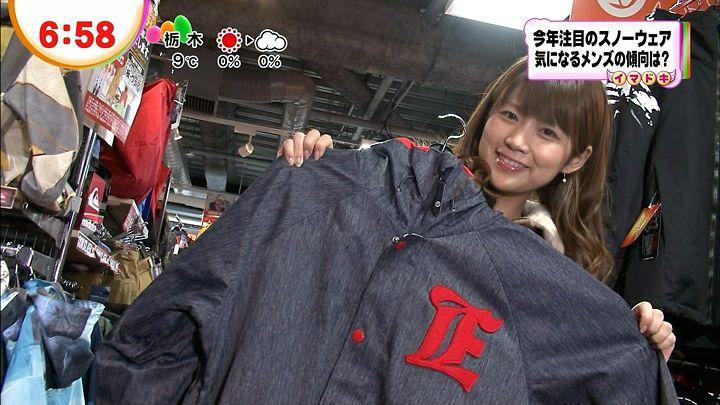 takeuchi20121214_27.jpg