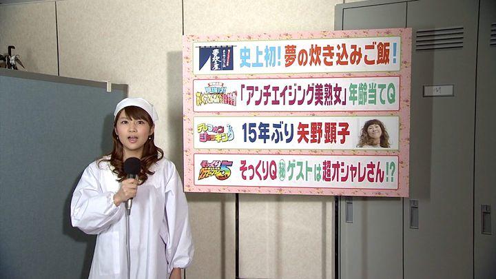 takeuchi20121218_21.jpg
