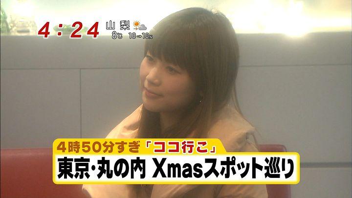 takeuchi20121221_01.jpg