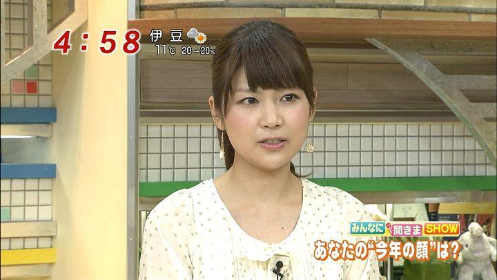 takeuchi20121227_02.jpg