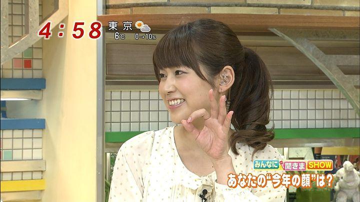 takeuchi20121227_04.jpg
