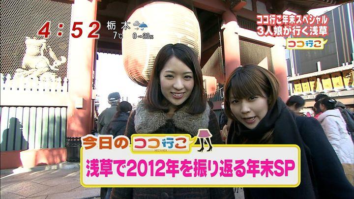 takeuchi20121228_02.jpg