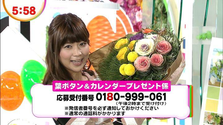 takeuchi20121228_27.jpg