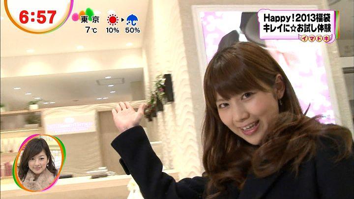 takeuchi20121228_30.jpg