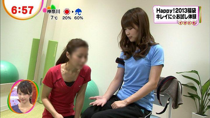 takeuchi20121228_31.jpg