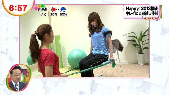 takeuchi20121228_32.jpg